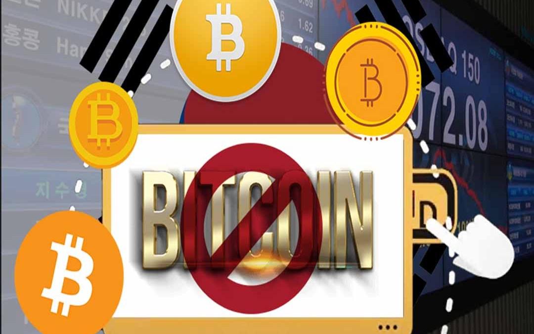 الحكومة الجزائرية تطبق حظراً على العملات الإلكترونية