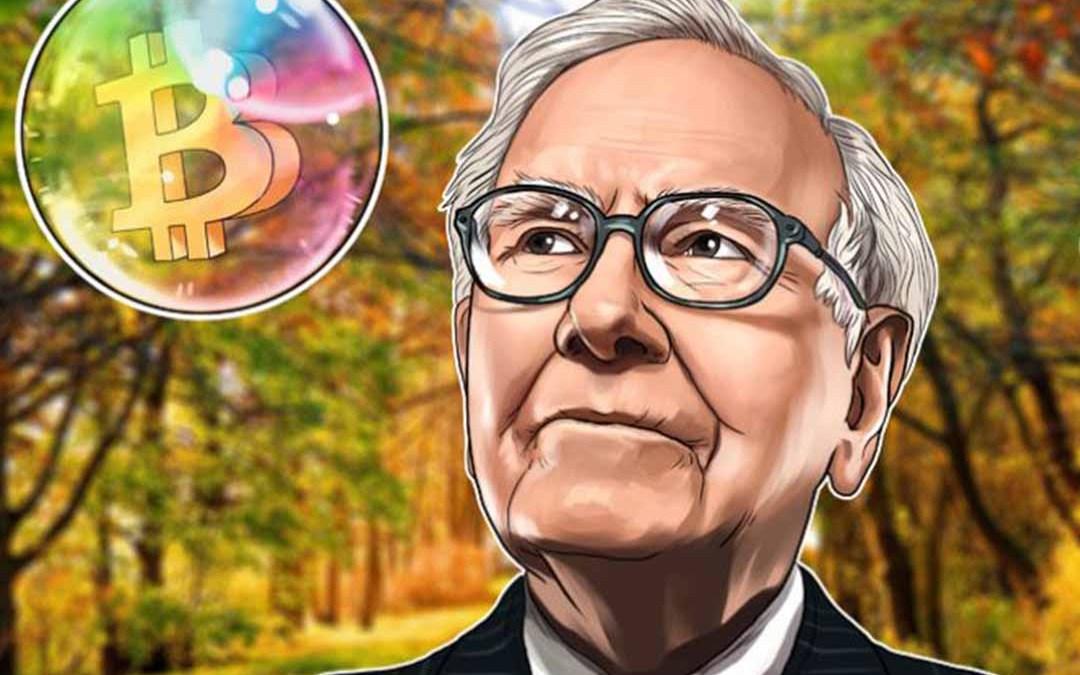 البيتكوين عبارة عن فقاعة حقيقية الملياردير (Warren Buffett) يحذر