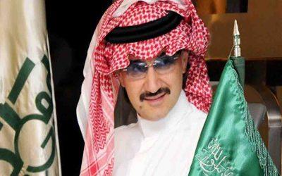 هل اعتقال الوليد بن طلال يؤثر على البيتكوين ؟