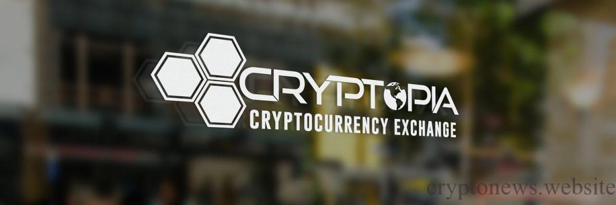 Торговля криптовалютой на Cryptopia