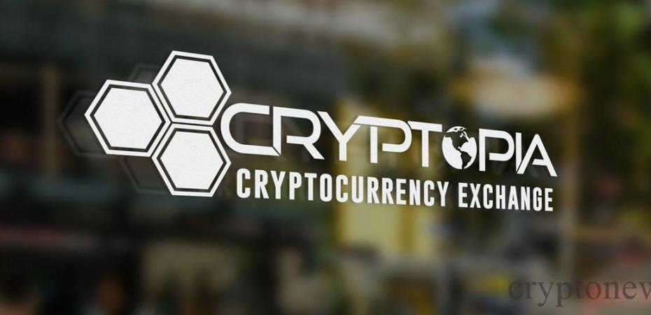 Cryptopia биржа