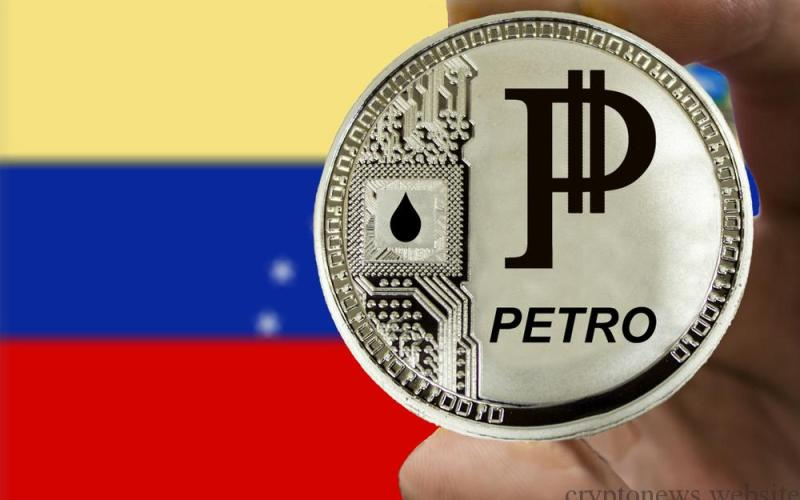 криптовалюта El Petro