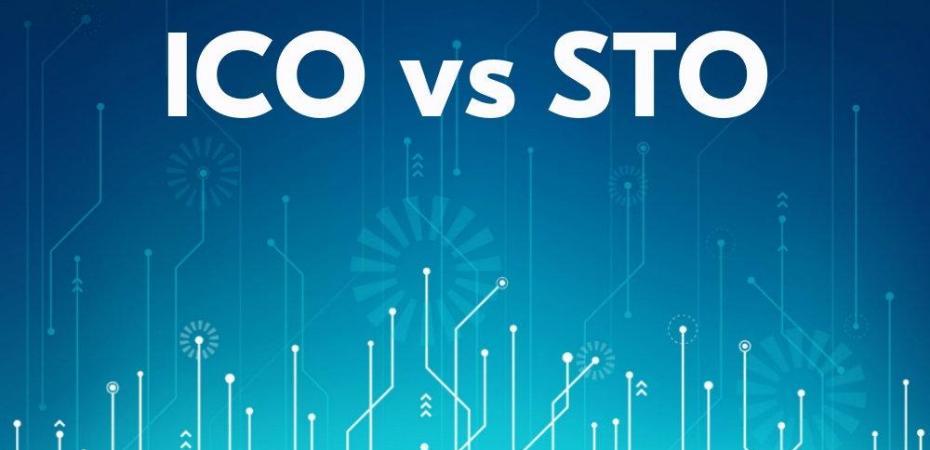ICO или STO?