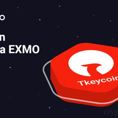 Листинг Tkeycoin (TKEY) на EXMO состоится 1 мая