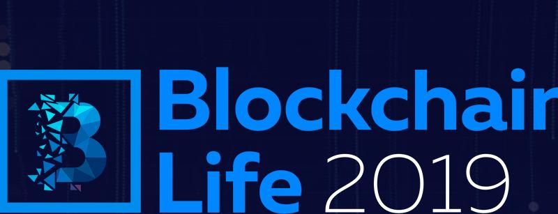 Blockchain Life в Москве 16-17 октября