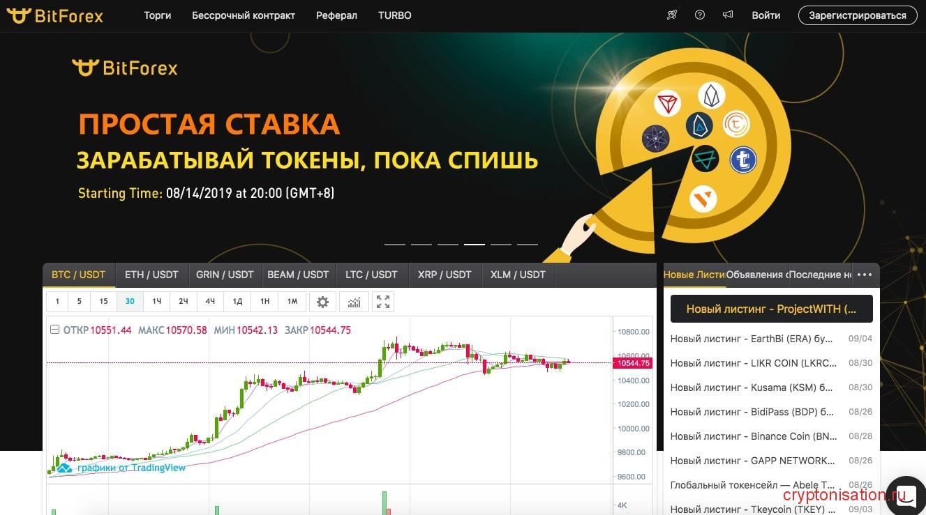 Piattaforme Criptovalute: Le 5 migliori per fare trading e investire