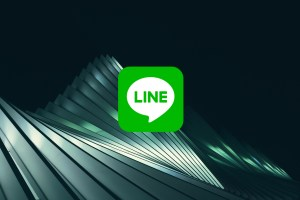 "Line To Launch ""LINK"" Cryptocurrency In Expansion Efforts"