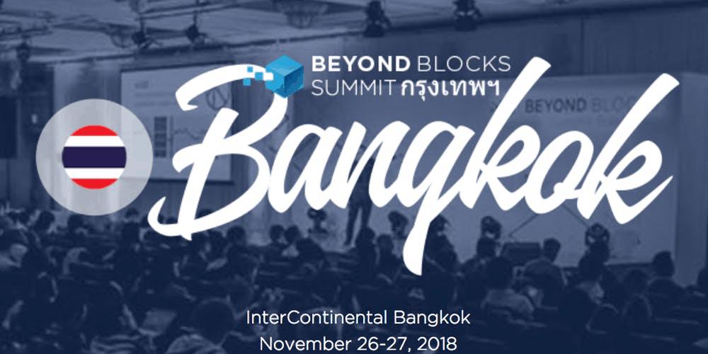 Beyond Blocks Summit