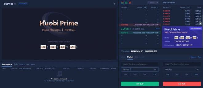 Huobi Prime Exchange