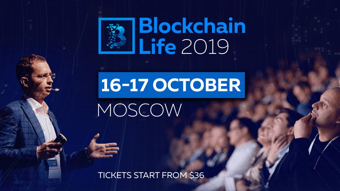 Blockchain Life event news