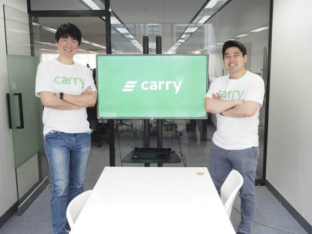 'Carry Protocol' Gets Investment from 'unblock ventures', Japan's Largest Messenger LINE's Corporate Token Venture Fund