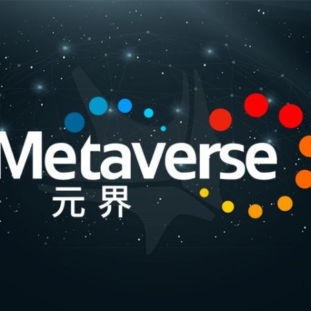 What Is Metaverse?