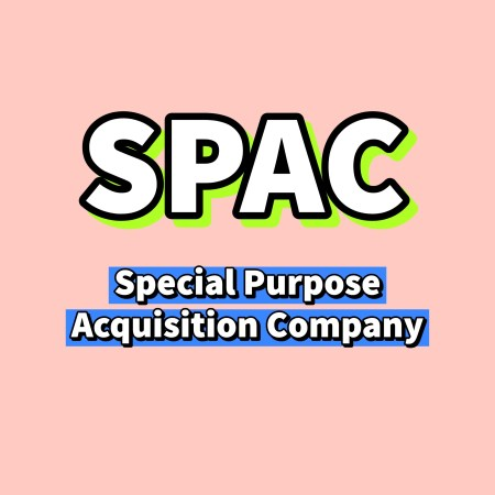 SPAC Explained!!! (Special Purpose Acquisition Company)