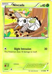 Wide Lens - 95/108 - Uncommon - Reverse Holo - Pokemon ...