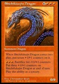 Shichifukujin Dragon - Unique