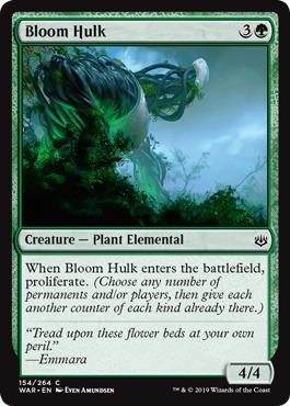 Bloom Hulk