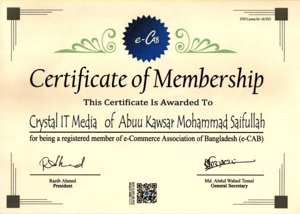 e-CAB Membership Certificate
