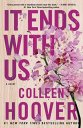 ColleenHooverItEndsWithUs