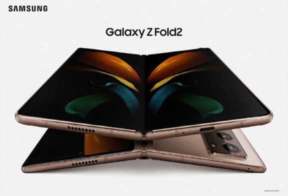 Unfolding The Future: The Galaxy Z Fold 2 Available for Pre-Order In Ghana