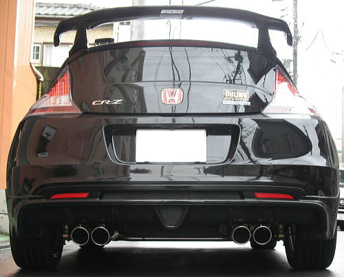 suruga speed quad exhaust