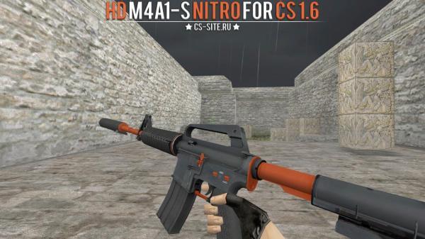 Модель HD M4A1-S «Нитро» с анимацией осмотра для CS 1.6