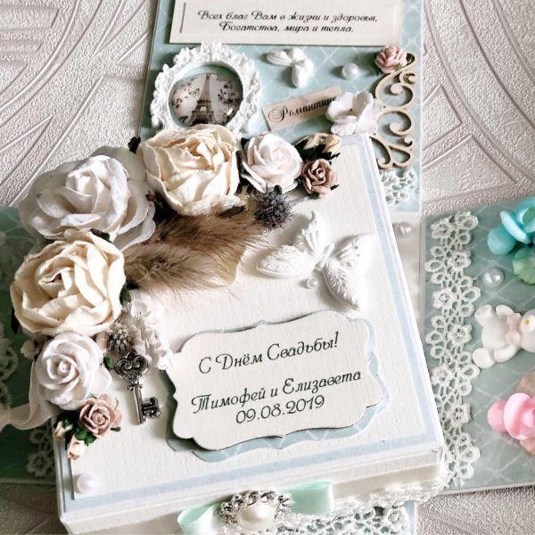 Свадебная коробочка с пожеланиями – заказать на Ярмарке ...