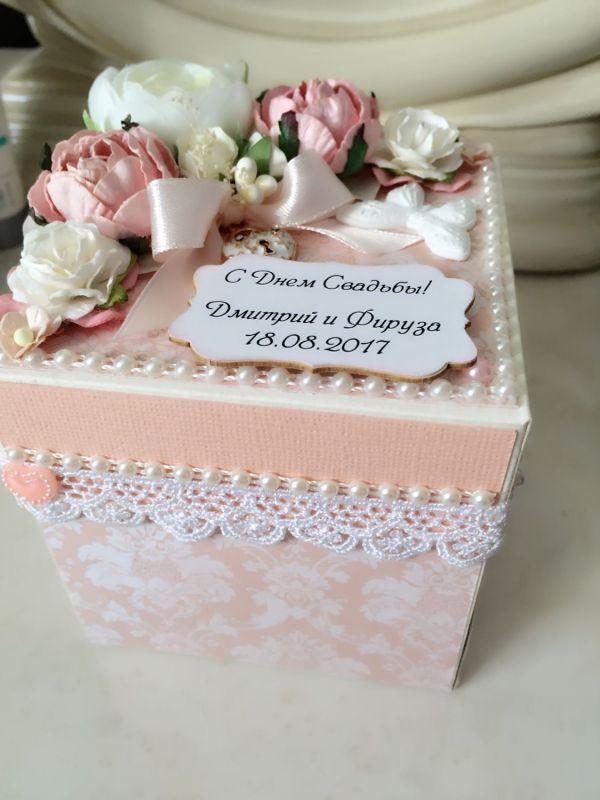Свадебная коробочка с пожеланиями и для денег! – заказать ...