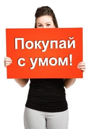 Промокод Юлмарт для скидки в Ulmart.ru