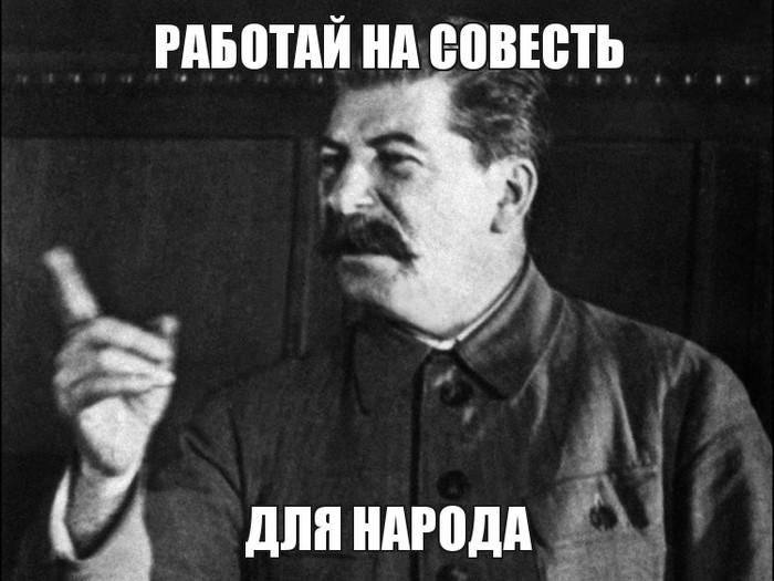 О качестве производимого при Сталине Родина, СССР, Качество, Товары, Социализм, Сталин, Ответственность, Тюрьма, Длиннопост
