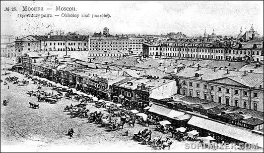 O que foi alimentado em Tavernas de Moscou da história do século XIX, história da Rússia, século XIX, restaurante, comida, bebida, fotografia, interessante, copy-paste, longo, Moscou