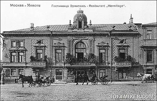 ما تم تغذيته في حانات موسكو من تاريخ القرن التاسع عشر، تاريخ روسيا، القرن التاسع عشر، مطعم، الطعام، المشروبات، التصوير الفوتوغرافي، مثيرة للاهتمام، معجون نسخ، طويل، موسكو