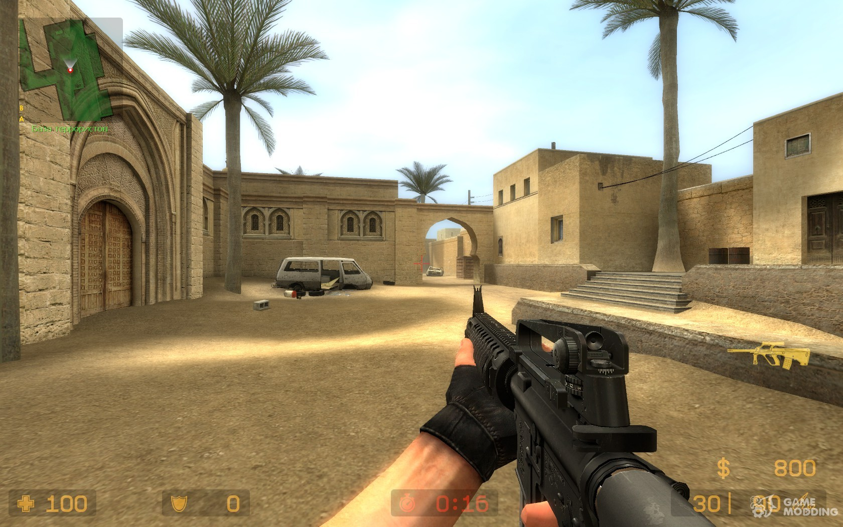 Majors M16 A4 Hack For Counter Strike Source