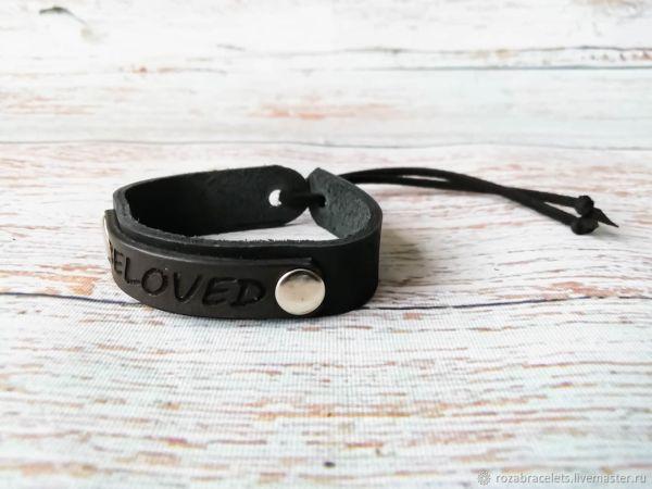 Черный кожаный браслет с гравировкой Beloved – купить на ...