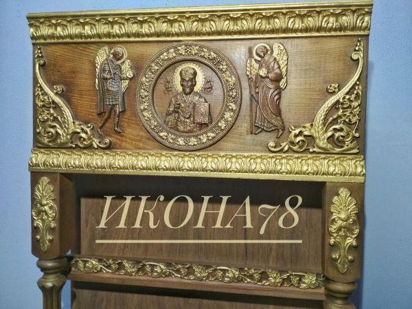 Прямая полка для икон с образом Николая Чудотворца ...