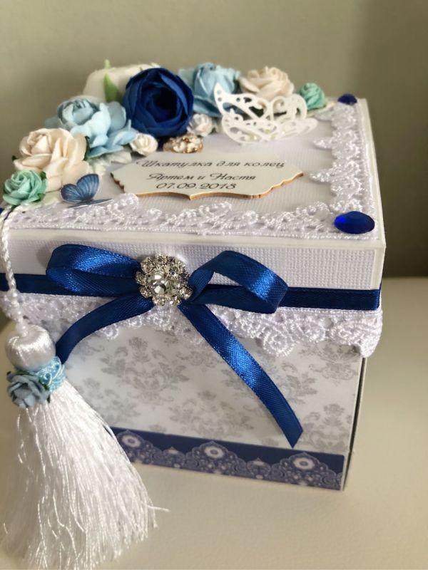 Коробочка именная для свадебных колец с пожеланиями ...