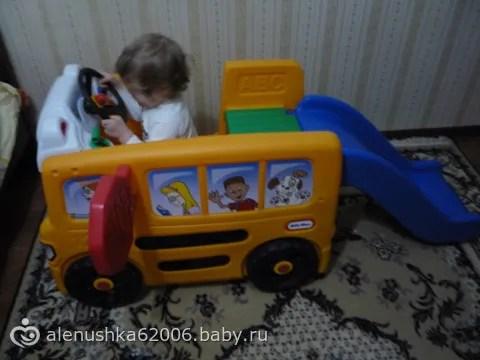 Наш подарок дочке на 2 года!)))наконец то купили ...