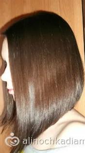Estel color off — эмульсия для удаления краски с волос. (с ...