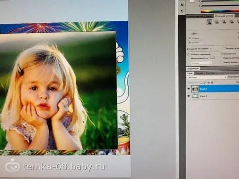 Фотошоп: Урок №20 Как вставить фото в рамку