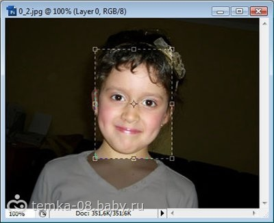 Фотошоп: Урок #37 Как вставить лицо в шаблон