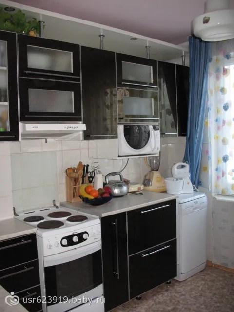 Какой цвет выбрать для штор на кухню?????? с фото