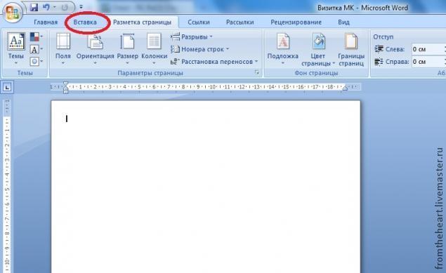 Создание визитки с помощью ord. Очень подробный МК!, фото № 11