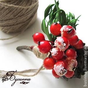 Stăpânirea copacului de Crăciun de Anul Nou din revista lucioasă, Foto № 25