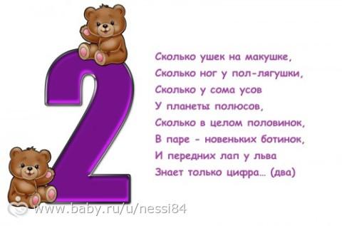 Пословицы поговорки и загадки про цифры для детей