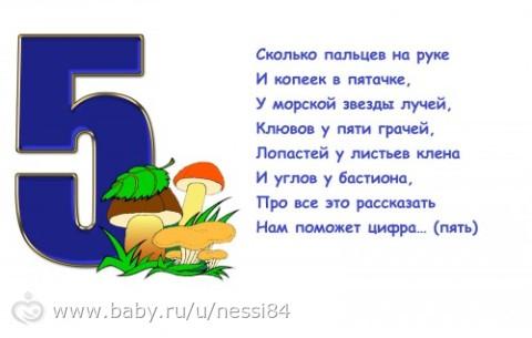 Пословицы для детей Пословицы поговорки и загадки про
