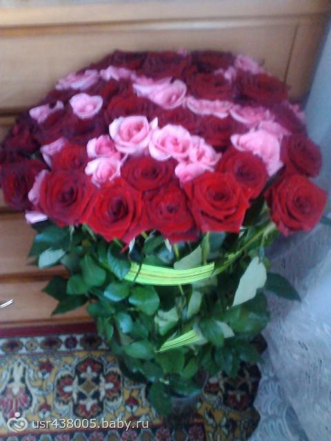 Цветыцветымой муж сошел с ума в хорошем смысле
