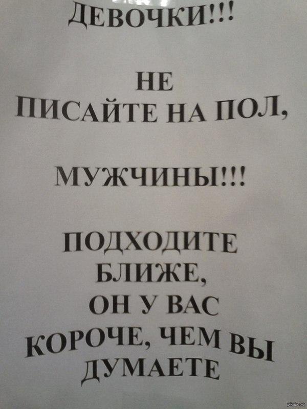 Надпись Над Фото