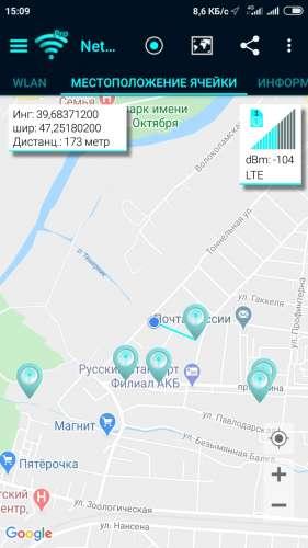 Антенна для LTE - 4PDA
