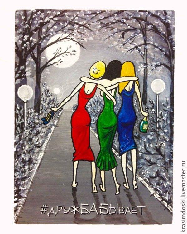 """Купить Wood poster """"Три подруги"""" табличка интерьерная ..."""