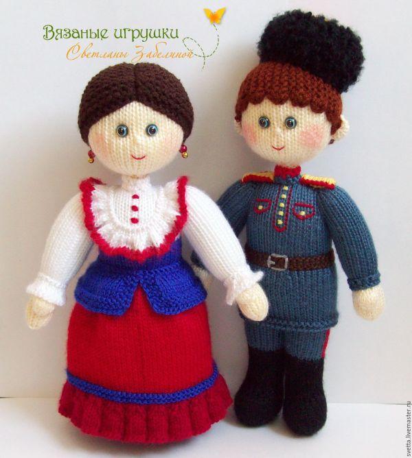 """""""Казак и казачка"""" вязаные куклы – заказать на Ярмарке ..."""